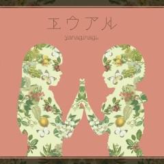 Euaru (CD2) - Yanagi Nagi