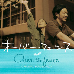 Over the Fence Original Soundtrack