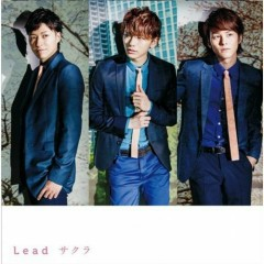 Sakura - Lead