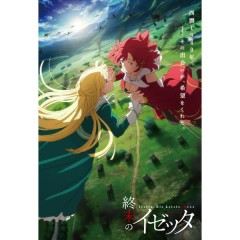 Shuumatsu no Izetta Original Soundtrack CD2