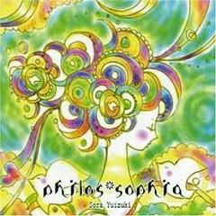 philos sophia - Soranetarium