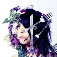 Riff-rain (Tower Records Edition) - School Food Punishment