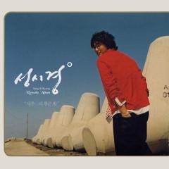Sung Shi Kyung Remake Album II - Sung Shi Kyung