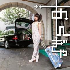 あんぎゃ-モモーイ世界の旅- (Angya - Momoi Sekai no Tabi -)   - Momoi Haruko