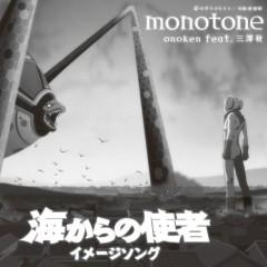 monotone - Onoken