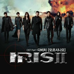 Iris II OST Part.1 - Davichi