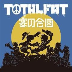 Utage No Aizu - TOTALFAT