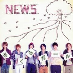 Sakura Girl - NewS