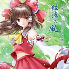 絃湊の風 (Gensoh no Kaze) - Unchiku Company
