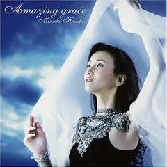 アメイジング・グレイス (Amazing Grace)  - Minako Honda