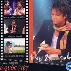 Tâm Sự 2 Người Đàn Ông - Vũ Quốc Việt