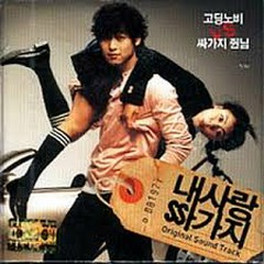 100 Days With Mr. Arrogant (Hợp Đồng Nô Lệ) OST