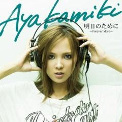 Ashita no Tame ni (Forever More)