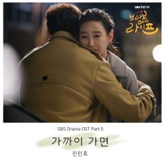Bravo, My Life! OST Part.5 - Jin Min Ho