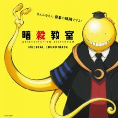Ansatsu Kyoushitsu Original Soundtrack CD2