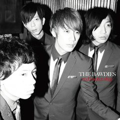 Red Rocket Ship - The Bawdies