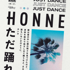 Just Dance (Ross From Friends Remix) - Honne