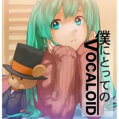 Boku ni Totte no Vocaloid - Task