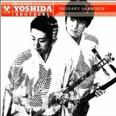 Best of Yoshida Brothers