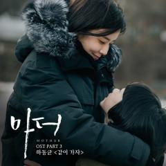 Mother OST Part.3 - Ha Dong Qn