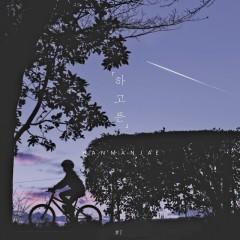 Hagopeun (Single)