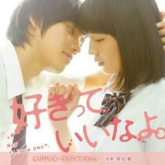 Sukitte Iinayo. (Movie) Original Soundtrack