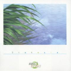 Onegai Teacher:Nimaigumi Vocal Album Stokesia CD2