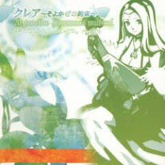 Claire ~Promise of the Gentle Breeze~ Ar tonelico hymmnos musical