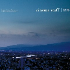 望郷 (Bokyo)  - Cinema Staff