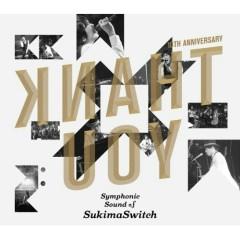 Sukima Switch 10th Anniversary 'Symphonic Sound of SukimaSwitch' (CD1)