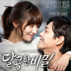 Love And Secret OST Part.2
