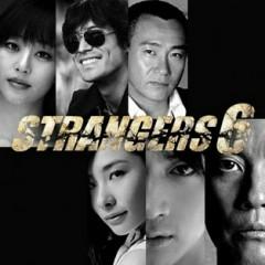 Strangers 6 OST Part.1