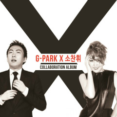 Fool - Park Myung Soo,So Chan Whee