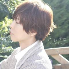 Hareiro - Kamiya Hiroshi