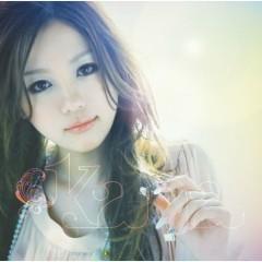Glowly Days - Nishino Kana