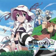 Yumekui Merry Original Soundtrack