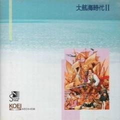 大航海時代 II (Special Edition)
