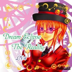 Dream Eclipse The Reality - Code-49