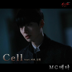 Blood OST Part.4