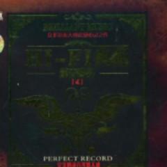 Brilliant Music - Vol.2 - Pure Music