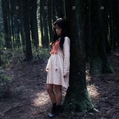 I Don't Know (Mini Album)