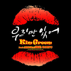 Just The Two Of Us - Kim Greem
