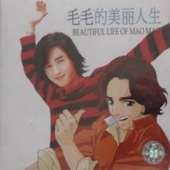 毛毛的美丽人生/ Cuộc Đời Tươi Đẹp Của Mao Mao - Mao Mao