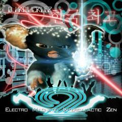 Electro Magnetic Intergalactic Zen 2 (CD1)