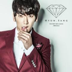 Hot Love - Hyun Sang