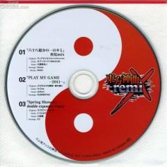 東方神曲remiX01 (Touhou Shinkyoku remiX 01)