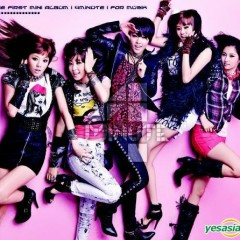 For Muzik  - 4Minute