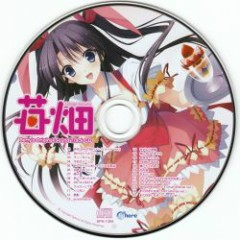 Berry's Original Sound Track CD - ichigo-batake