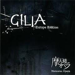 Gilia (Europe Edition)