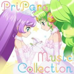 PriPara ☆ Music Collection CD1